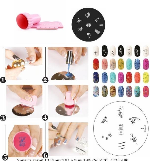 Как сделать трафарет для ногтей своими